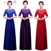 long modest women floor length womens satin purple bridesmaid dresses gown with sleeves bridesmade dress for bridesmaids B3764