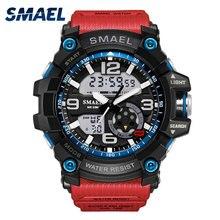 Часы smael Спорт Для мужчин наручные светодиодный цифровые часы Водонепроницаемый Dual Time наручные часы военные часы 1617 Мужские часы военные