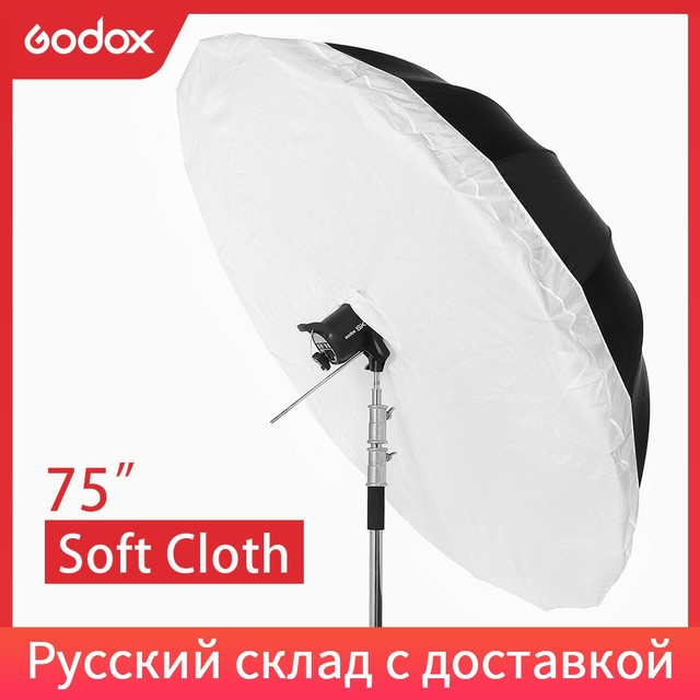 "75 ""190 CM או 70 178 CM סטודיו צילום מטרייה מפזר כיסוי עבור Godox צילום מטריית (מפזר כיסוי בלבד)"