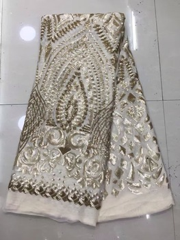 Free shipping Embroidery Lace Fabric With Sequins Hottest Selling French Tulle Lace Fabric For Nigerian Wedding Dresses 5 Yards