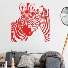 цена на Art design cheap home decoration PVC zebra wall sticker waterproof vinyl house decor animal horse decals for living room bedroom