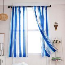 TPFOCUS 1 шт. домашний занавес красочный вертикальный светильник для окна