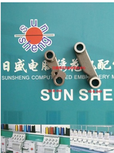 connecting rod  Computer embroidery machine spare parts
