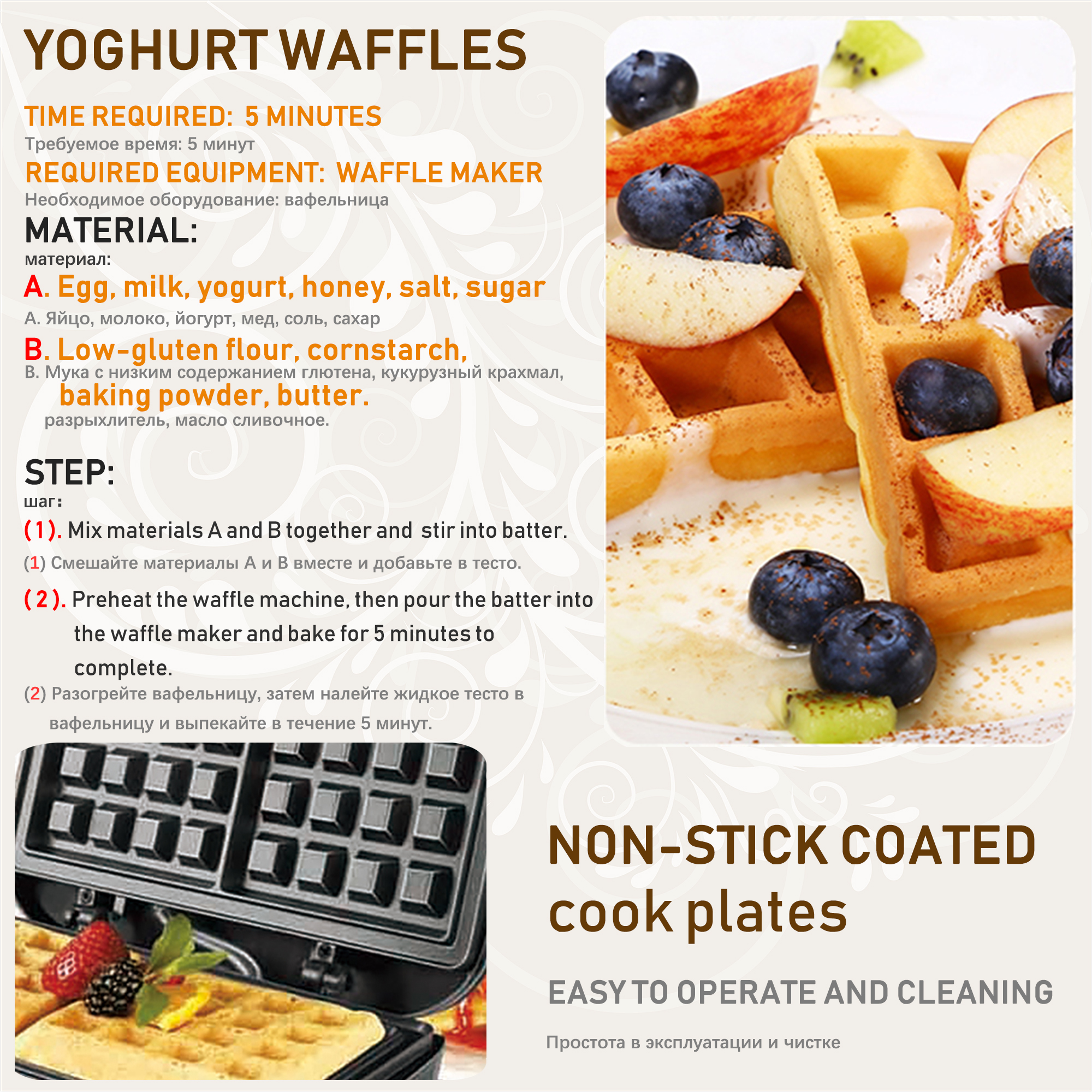 750W Electric Waffle Maker Machine With Double Sided Heating To Make Cake And Breakfast 2