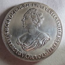 Russian coins copy coins antique coins Catherine 1725 High Quality