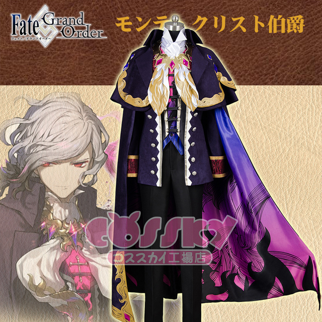 [Customize] Anime FGO Fate Grand Order Edmond Dantes The