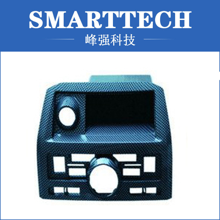 Car monitor plastic spare parts moulding computing plastic spare parts moulding