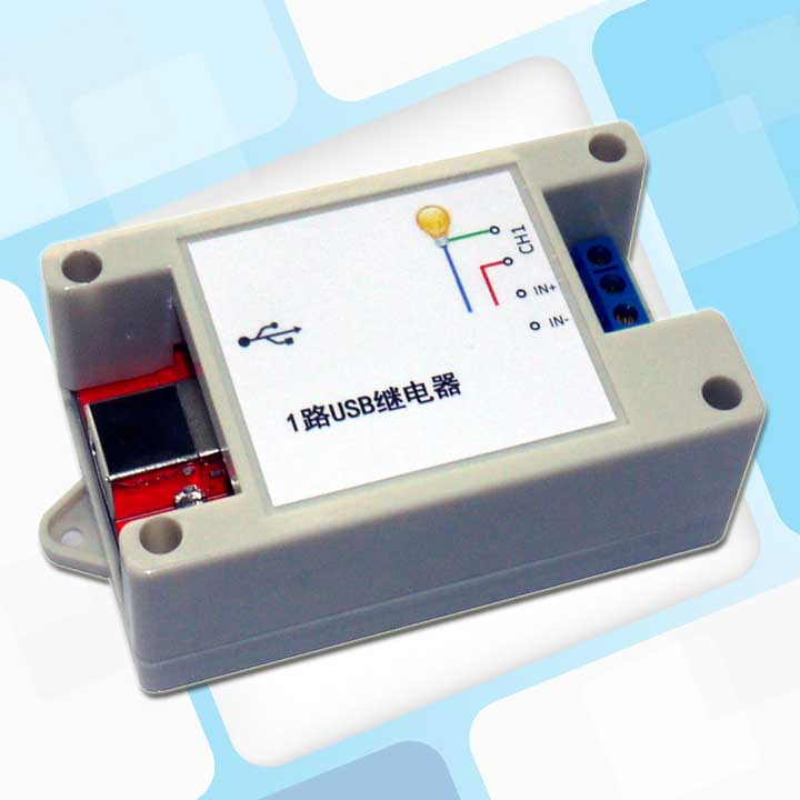 1 Way USB Relay Module, Time Delay Relay, 1 Way Isolation, Digital Acquisition, CH340 Scheme