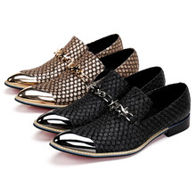 Luxury Gold Men Business Leather Shoes Gentleman Genuine Leather Men Dress Shoes Wedding Loafers Slip on Male Flats Plus Size