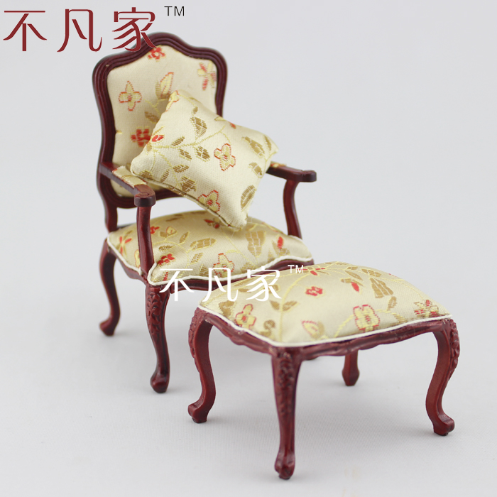 1/12 scale Doll house for mini ature furniture armrest chair footraces pillow