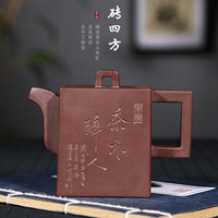 Yixing recommended undressed ore purple clay brick square all hand delivery new primary source a undertakes the teapot