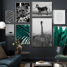 Zebra Leopard Giraffe Green Leaves Wall Art Canvas Painting Nordic Posters And Prints Wall Pictures For Living Room Home Decor micromax x2400 синий