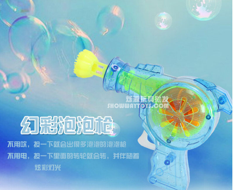 led-Shining-bubble-gun-Outdoor-toys-kids-soap-bubble-blower-child-toy-baby-toy-gift-water-gun-good-package-1