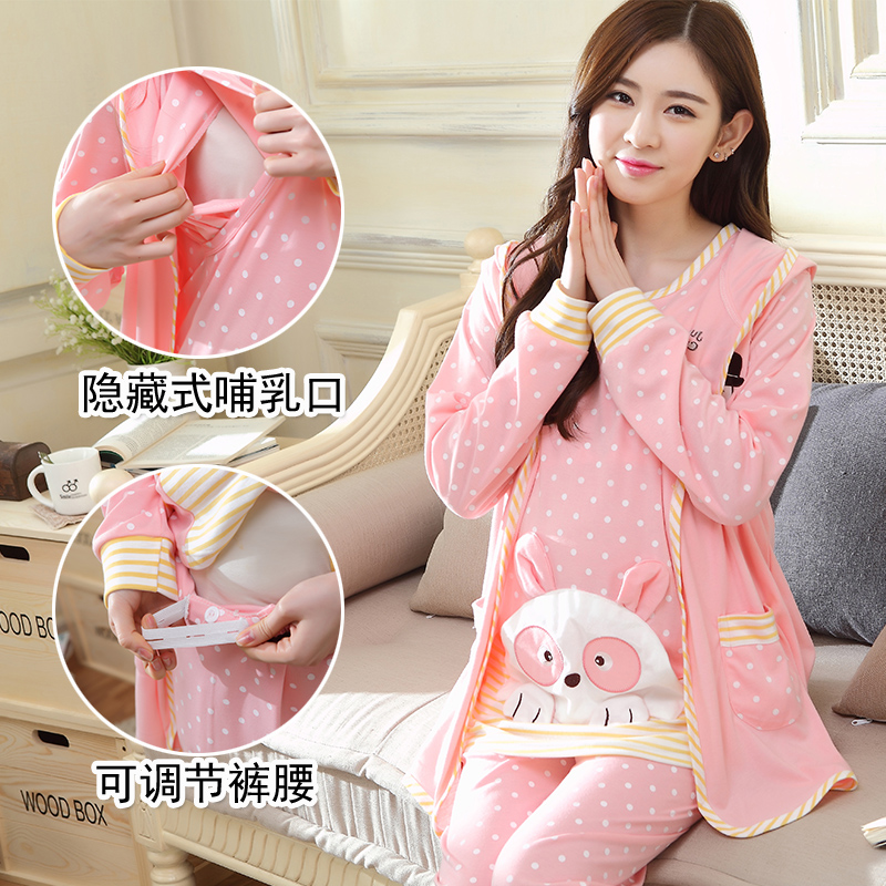 ФОТО Maternity clothes thicker increase large size warm pajamas Pregnant women winter pajamas RED PINK
