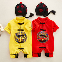Chinese style baby jumpsuit newborn baby cotton khaki 0 12 month