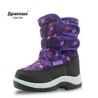 Apakowa Winter Waterproof Girls Boots Mid Calf Pu Leather Children S Shoes For Girls Warm Plush