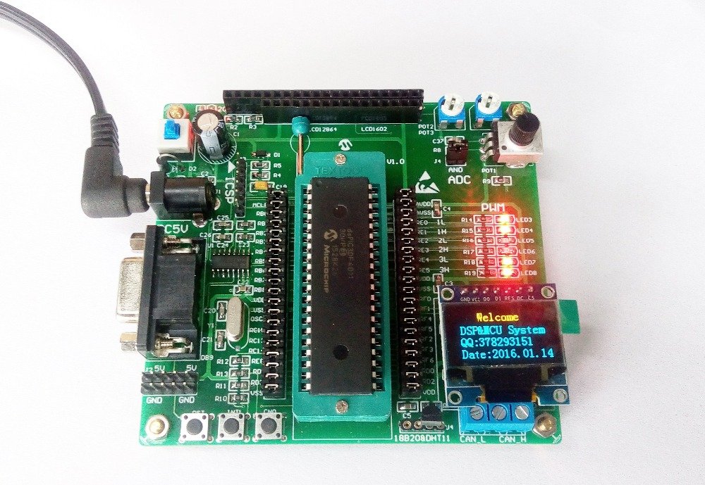 DsPIC development board dsPIC experimental board DSP system board dsPIC 30F4011 development board PDIP package