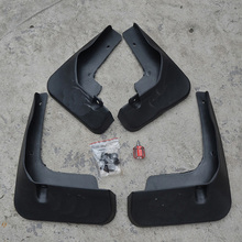 Free Shipping High Quality ABS Plastics Automobile Fender Mudguards Mud Flaps For 2012-2014 Toyota Camry