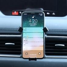 Для Mazda CX-5 2nd Gen 2017 2018 2019 автомобилей интимные аксессуары вращения смартфон держатель Air Vent Sucker кронштейн Стенд