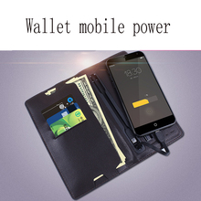 Fashion wallet charging treasure Send customers business gifts rechargeable mobile power