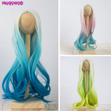 High Quality Doll Wigs Temperature Synthetic Long Curly White Green Pink Ombre Hair for 1/3 1/4 1/6 BJD/SD Dolls