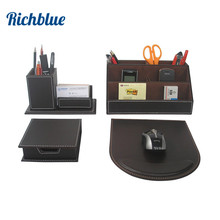 brown 4PCS/set leather office desk stationery accessories organizer pen holder box mouse pad note case name card stand