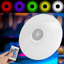 30W E27 RGBW LED Light Bulb Lamp Remote Control Bluetooth Speaking Music Player AC 85-260V цена в Москве и Питере