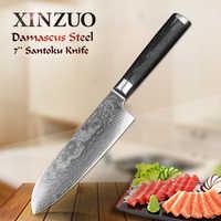 XINZUO 7 inch Santoku Knife 67 Layer China Chef Knife Damascus Stainless Steel Profesional Kitchen Knife with Pakka Wood Handle
