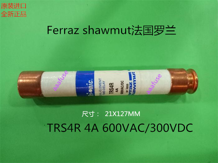 Free shipping 5pcs TRS4R Ferraz French Roland 21x127MM ceramic fuse fuse 4A 600VAC genuine roland roland a 500pro r