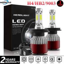 144W 14400LM H4 Car Headlight LED Head Bulb 6000K Hi-Lo Auto h4/9003/HB2 High-Low Beam 360 degree 12V 24V Waterproof Light(China)