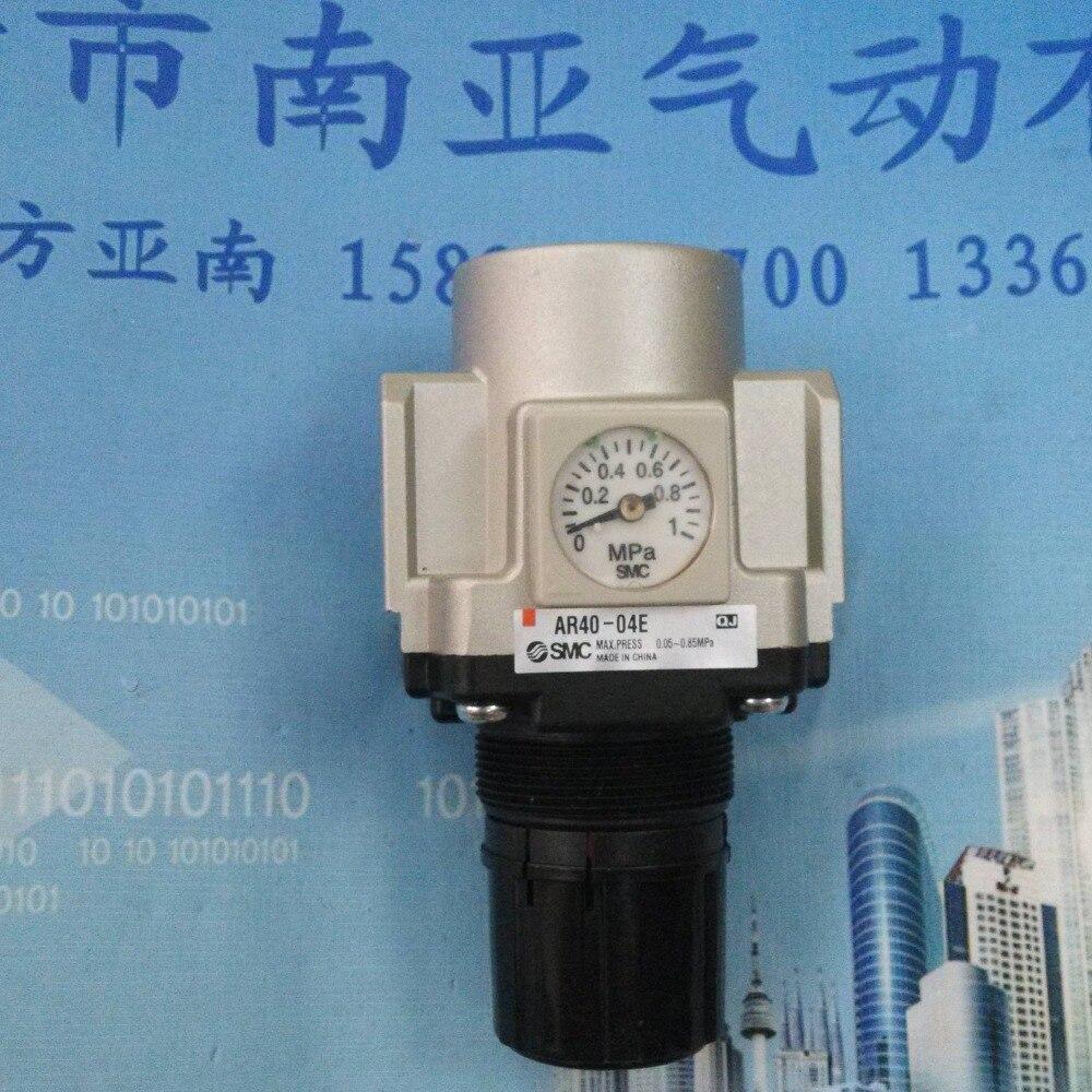 AR40-04E SMC Air source pression vanne de régulation pneumatique composante air outils