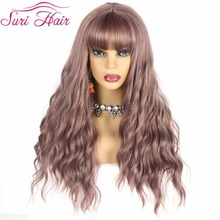 Suri Hair Long Natural Wave Wigs Synthetic Gray pink Wig For White Women Heat Resistant Fake Hairstyles Womens Pieces 28