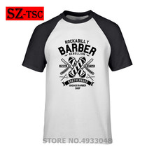 Men T-Shirts Male Plus Size T-shirt Homme Summer Cotton Short Sleeve T Shirts Rockabilly Barber Mens Man mans