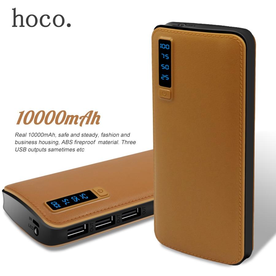 HOCO 10000mAh Powerbank External Battery Pack Portable s