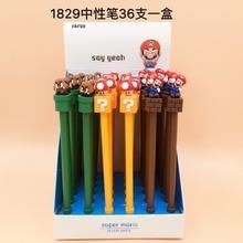 36pcs/pack new arrival gel pen Creative Stationery Cute Unisex Pen Gel Pen Roller Pen Students Prize Gift deluxe gel pen birthday gift pen