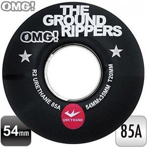 Image 3 - Бесплатная доставка Pro OMG мягкие скейтборд колеса 54mm85A для двойной рокер Скейтбординг грузовики Rodas de скейт колеса черный/белый/красный