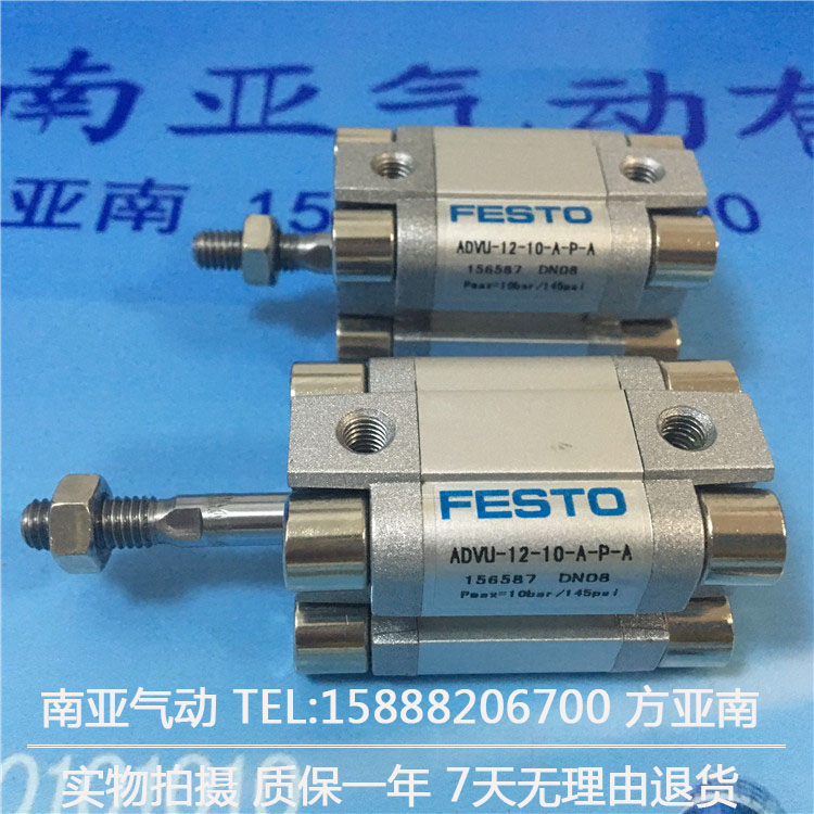ADVC-20-5/10/15/20-A-P-A ADVC-20-25/30/35-A-P-A ADVC-20-40/45/50-A-P-A pneumatic cylinder  FESTO dhl ems new festo short stroke cylinder advc 12 10 a p a for industry use a1