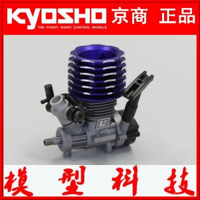 Kyosho (Beijing) DRX GXR18 18 original original car engine original engine 74017B