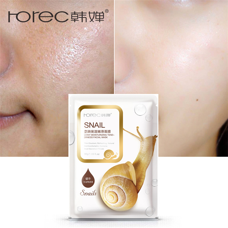 Snail Face Mask Skin Extract Snail  Beauty Korean Skin Care Whitening Depth Replenishment Moisturizing Oil-control Anti-Aging