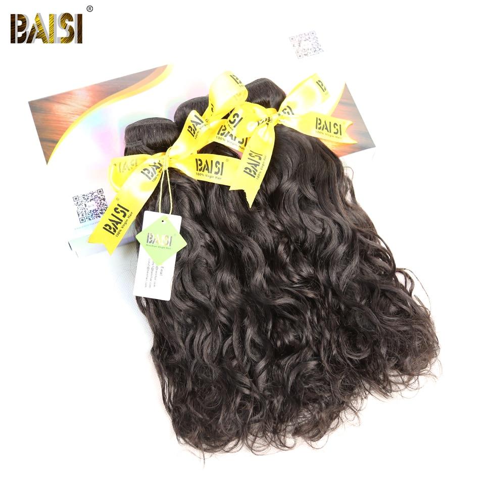 BAISI Hair Water Wave 100% Human Hair Brazilian Virgin Hair Extension 3Pcs/Lot,Natural Color,12-28inches Free Shipping
