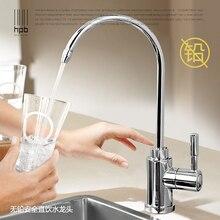 Одной холодной чистой воды кран меди свинца питьевой воды кран Одной холодной