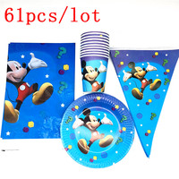 Mickey Cartoon 61Pcs 20plates 20cups 20flags 1 Tablecloth Happy Birthday Party Supplies 20person Party Decoration Tableware