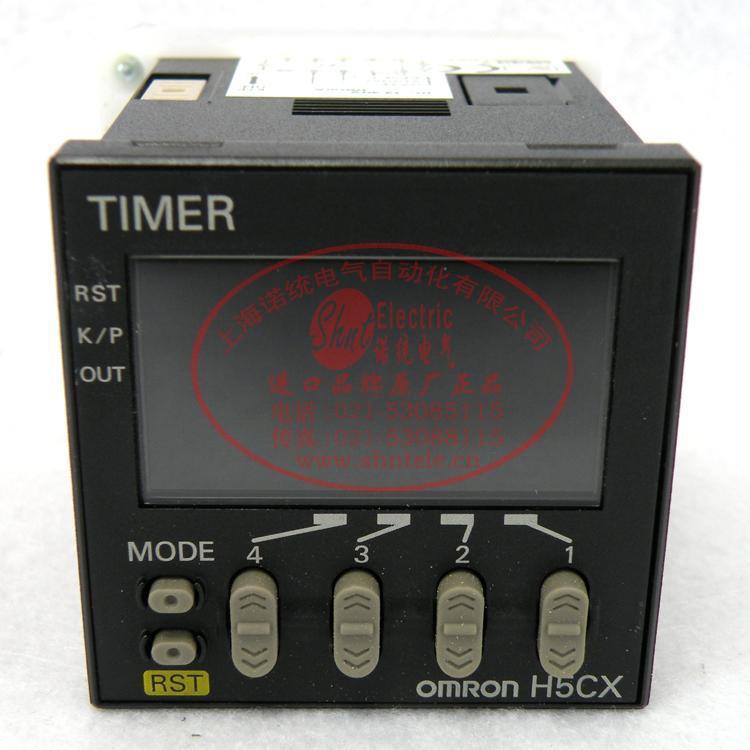 Free Shipping 1pcs/lot Original ( Shanghai ) Multifunction Timer H5CX-ASD free shipping 1pcs lot sd2942 new original in stock ic