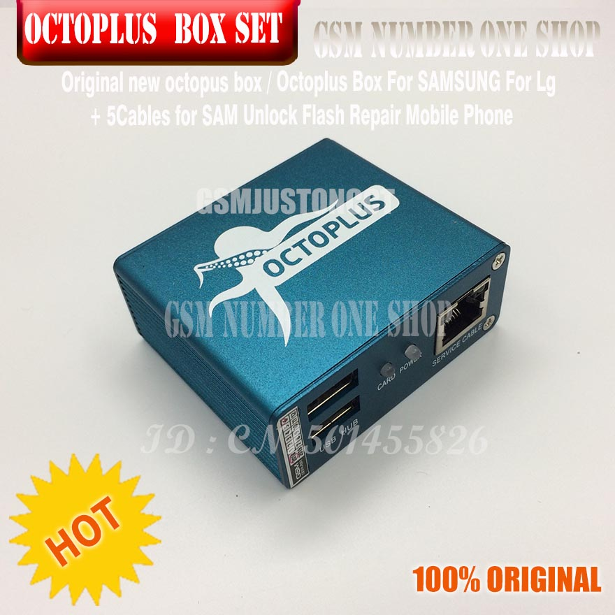octoplus Last Gsmjustoncct box