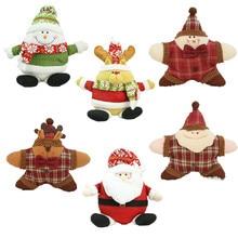 Веселая Рождественская подушка на заднее сиденье домашний декор наволочки Подушка Ядро