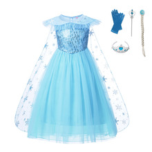 少女プリンセスエルザドレス夏子供コスプレパーティー衣装スパンコールフロック床の長さのため