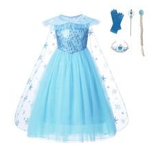Girls Princess Elsa Dress Summer Children Cosplay Party Blue Costumes Sequin Frock Floor Length Trailing Kids Dresses For girls