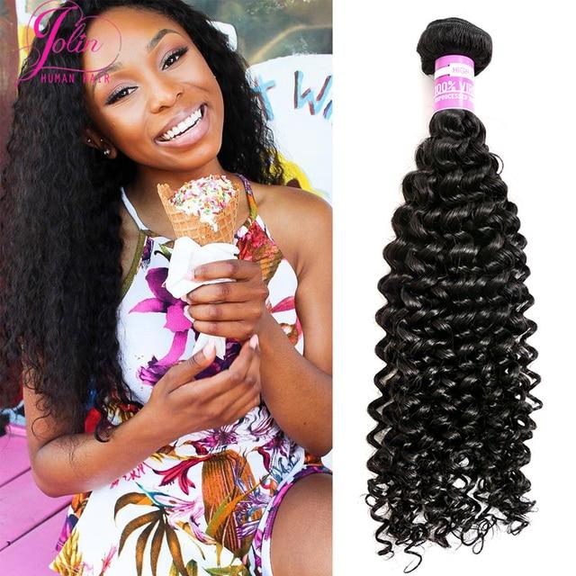 Cheap Kinky Curly Brazilian Hair 4 Bundles Aliexpress Wholesale