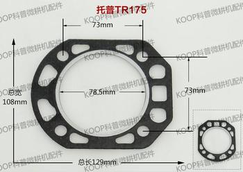 Free Shipping Diesel engine TR175 Direct injection cylinder head Gasket Changchai Changfa Jiangdong and so on