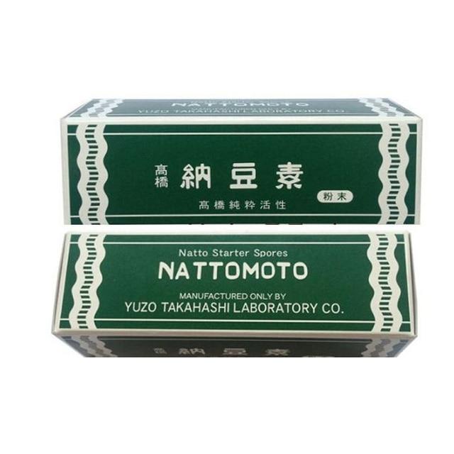 made in Japan high purity natto powder  fermentation agent Bacillus subtilis natto bacillus natto DIY Nattokinase bags